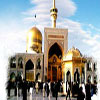 Imam Reza Ethical and Humane Conduct Regarding His Appearance