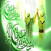 Hypocrites a Source of Concern for Prophet Muhammad on the Day of Ghadir Khum