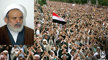 Prof Hussein Ansarian's Messaage to the Muslims of Yemen