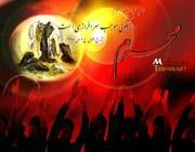 English Nohay For Imam Husain (A.S) [5]: An Eighteen Year Old Soldier