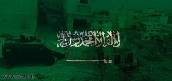Saudi crackdown in Shiite regions continues with US green light