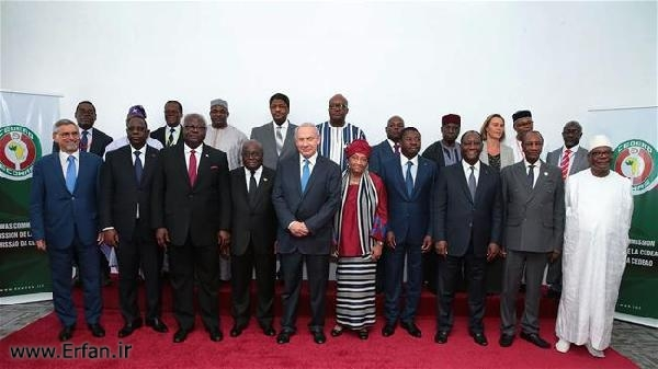 African States cancel summit with Israeli regime