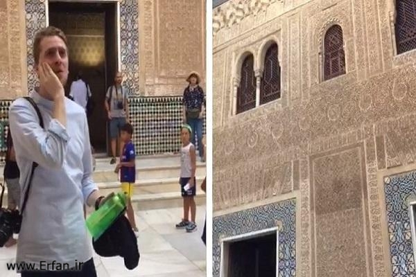 Muslim call to prayer recited at Spanish palace for 1st time in 500 years