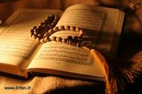 Advancing, Putting off, Addition and Omission in Hadith