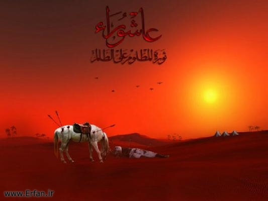 Arbaeen of Imam Hussein (A)