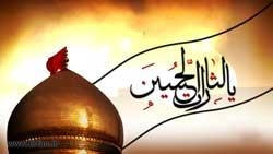 Imam Hossein (a.s) In other Islamic Sects