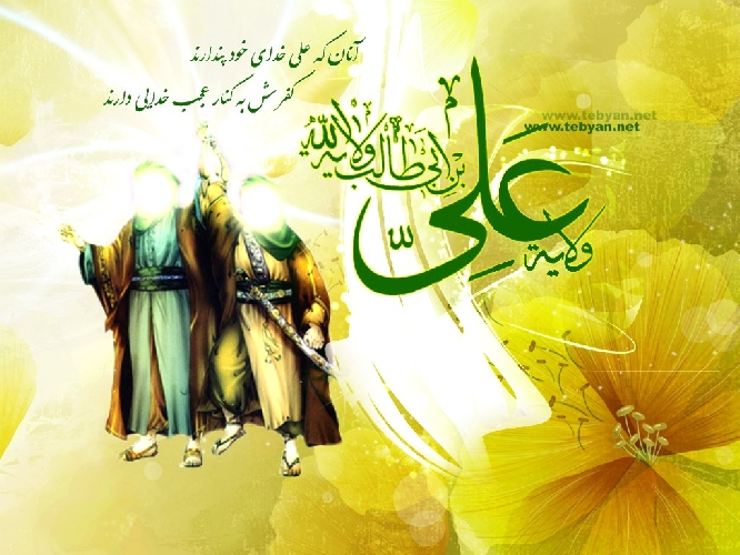 Event of Ghadir Khumm