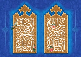 A Brief Biography of Prophet Muhammad