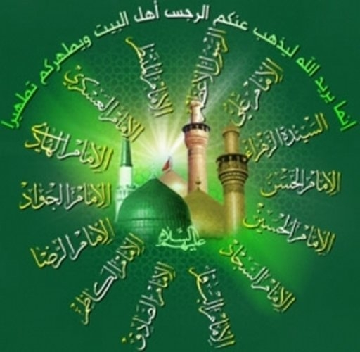 Morals from the Life of Hazrat Moosa (a.s.) and Event of Bal'am bin Ba'oora