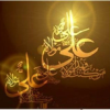 Foundations and Purposes of Imam Mahdi's (a) Global Governmen