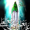 The Features of Imam Muhammad al-Baqir(AS)