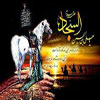 Martyrdom anniversary of 'Ruqayya' daughter of Imam Hussain