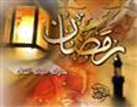 How to Farewell the Holy Month of Ramadhan