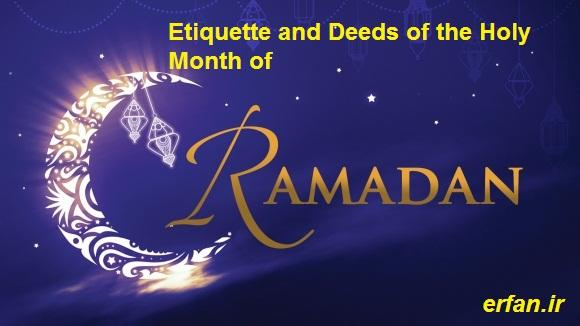 Etiquette and Deeds of the Holy Month of Ramadan
