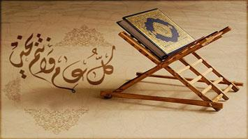Significance of the Month of Ramadan and its Fast