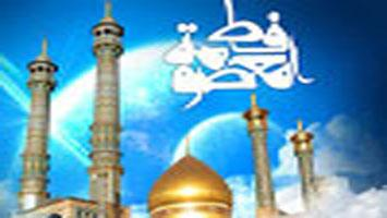 Historical Evidences of Hadrat Abu Talib's Firm Faith in Holy Prophet (S.A.W.)