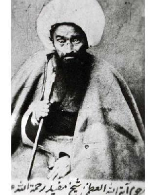 The Past Master: Sheikh Al-Mufid