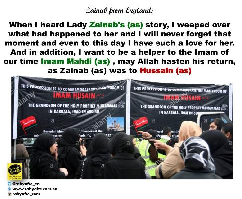 zainab From England: The fates of Imam Hussain (as) and Fatima Zahra (as) was the final straw for me to become a Shi'a