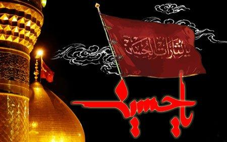 Significance of Arbaeen and the Performance of the Ziyarat of Arba'een and Jabir' s Narration