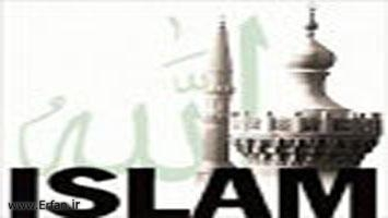 German lady converts to Shia Islam in Razavi Holy Shrine