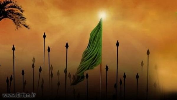 Imam Hussain's Martyrdom in the Day of Ashura