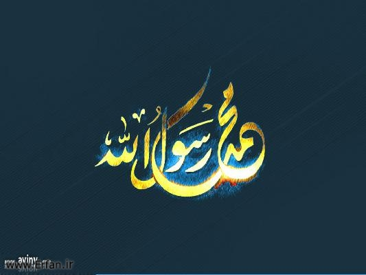 A General Account of the Holy Prophet's Battles