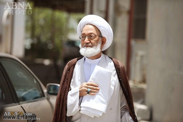 Statement of AhlulBayt World Assembly on occasion of first anniversary of Sheikh Isa Qassim's house arrest in Bahrain
