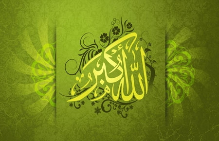 Salawat is the symbol of love, friendship and devotion to the family of the Holy Prophet (S.A.W.)