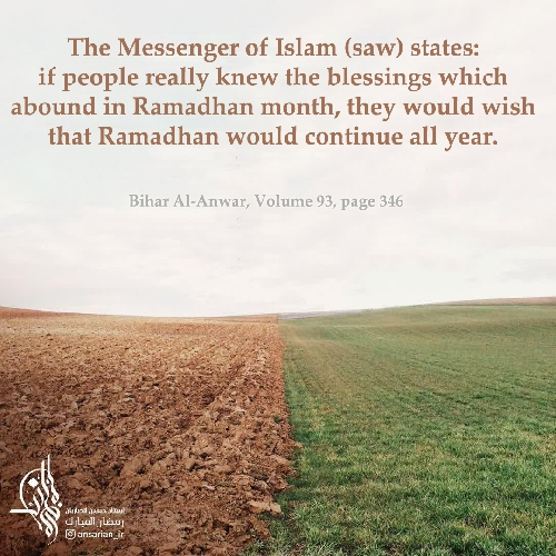 The blessings which abound in Ramadhan month